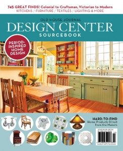 Design Center Cover